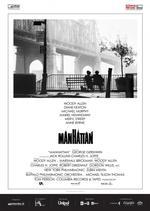 MANHATTAN di Woody Allen