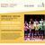 anteprima Festival Biblico Padova: evento INSIDE MUSIC all'MPX | Ven 13 Aprile